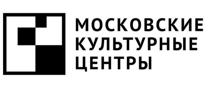 Московские культурные центры